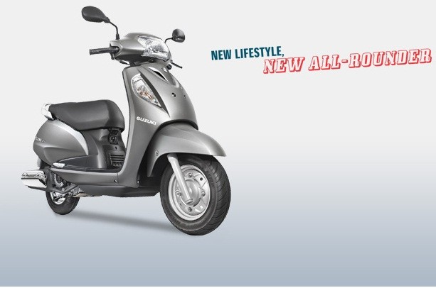 New Suzuki Access 125 Launched in India; Price, Feature Details