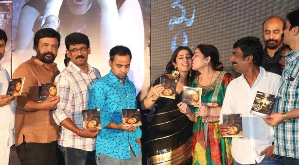 Mantra 2 Audio Launch,Mantra 2,telugu movie Mantra 2,Charmy Kaur,actress Charmy Kaur,Charmi Kaur,Mantra 2 Audio Launch pics,Mantra 2 Audio Launch images,Mantra 2 Audio Launch photos,Mantra 2 Audio Launch stills,telugu movie Mantra 2 Audio Launch