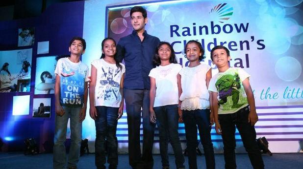 Mahesh Babu,Mahesh Babu at Rainbow Hospital,Rainbow Hospital,Mahesh Babu pics,Mahesh Babu images,Mahesh Babu photos,Mahesh Babu stills,Mahesh Babu pictures,Mahesh Babu new pics,Mahesh Babu new images