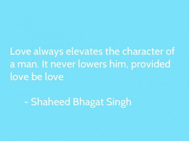 Happy Birthday Bhagat Singh,Bhagat Singh,Sardar Bhagat Singh,Bhagat Singh Jayanti,Bhagat Singh quotes,Bhagat Singh images,Bhagat Singh special quotes,Famous Quotes Bhagat Singh,Bhagat Singh Famous Quotes