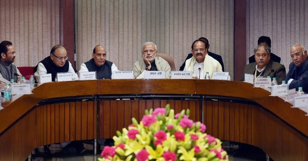 PM Narendra Modi,Narendra Modi,All party meet in Delhi,All party meet,PM Narendra Modi at All party meet,Narendra Modi at All party meet,Demonetisation