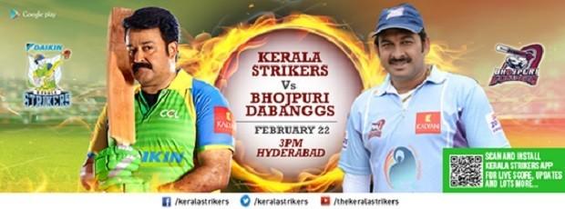 Kerala Strikers vs Bhojpuri Dabanggs (Kerala Strikers/ Official Facebook Fan Page)