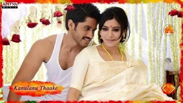 Samantha and Naga Chaitanya in song Kanulanu Thaake from 'Manam.'