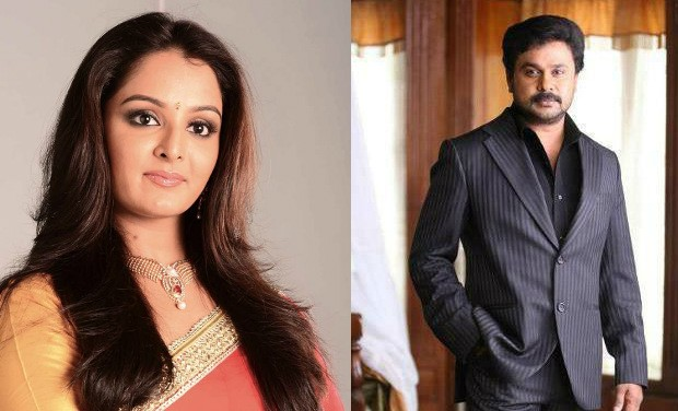 Manju Warrier- Dileep