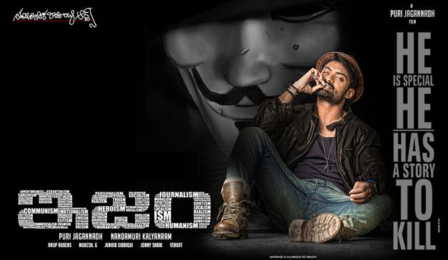 Watch Kalyan Ram's Ism Movie Teaser Here: Kalyan Ram, Aditi Arya