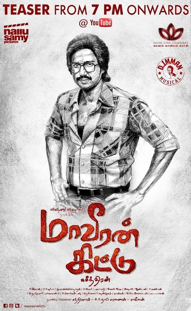 Vishnu Vishal,Maaveran Kittu first look poster,Maaveran Kittu first look,Maaveran Kittu poster,Maaveran Kittu,Vishnu Vishal as Maaveran Kittu,Tamil movie Maaveran Kittu,Maaveran Kittu pics,Maaveran Kittu images,Maaveran Kittu photos,Maaveran Kittu stills