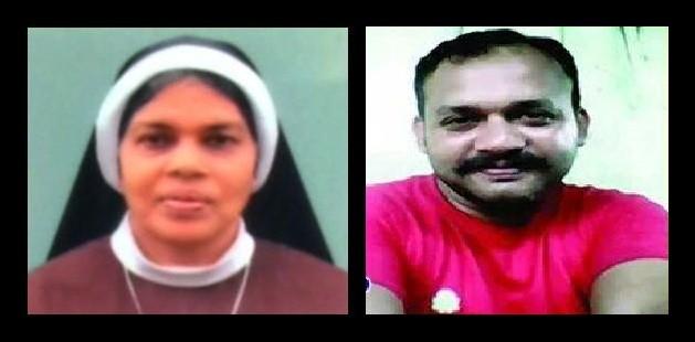 Satheesh Babu admits that he killed Sister Amala