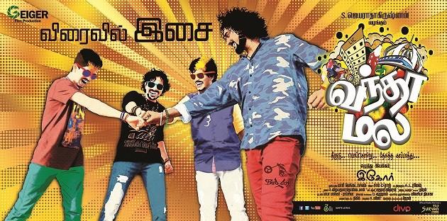 Vandha Mala First Look Poster,Vandha Mala First Look,Vandha Mala,tamil movie Vandha Mala,Vandha Mala pics,Vandha Mala movie pics,Vandha Mala movie stills,Vandha Mala movie images,Vandha Mala movie photos