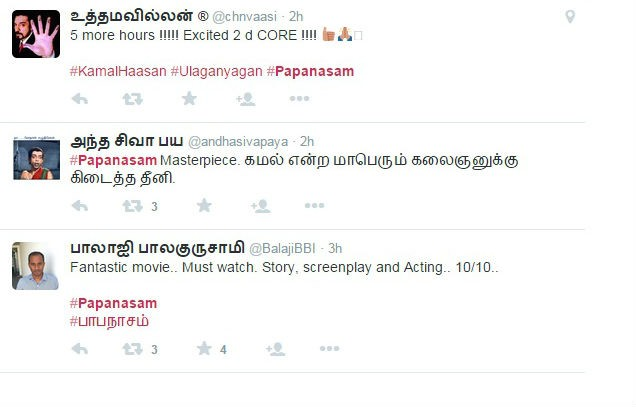 Papanasam Movie Response,Papanasam Audience Response,Papanasam Response,kamal haasan,Gautami,tamil movie Papanasam