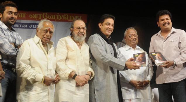 MS Viswanathan,MS Viswanathan Rare and Unseen Pics,MS Viswanathan Rare Pics,MS Viswanathan Unseen Pics,music composer MS Viswanathan,MS Viswanathan Passes Away