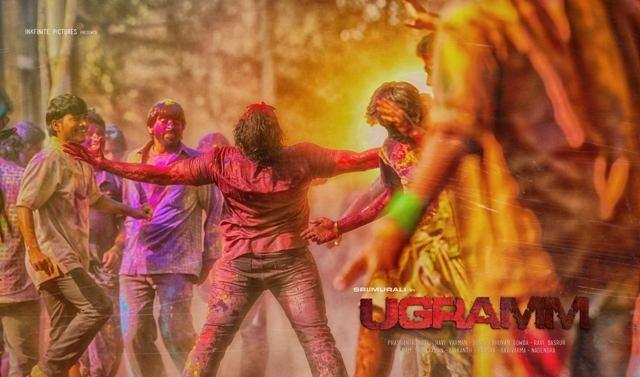 Ugramm Kannada movie