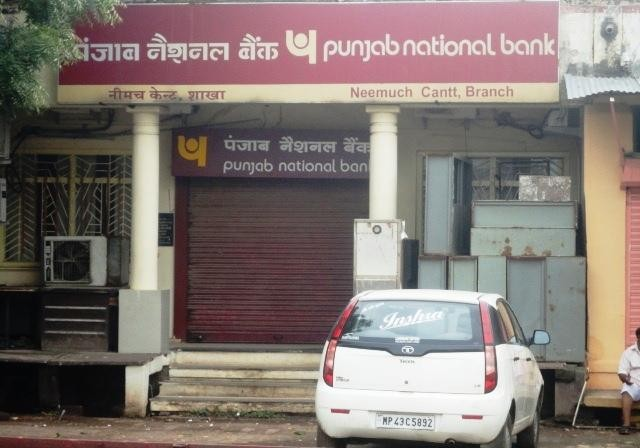 pnb punjab national bank