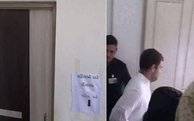 Rahul Gandhi accidentally enters ladies' toilet in Gujarat!