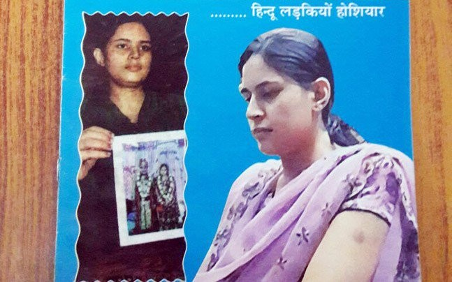 Booklet, pamphlet on 'love jihad' distributed at Hindu spiritual fair in Rajasthan