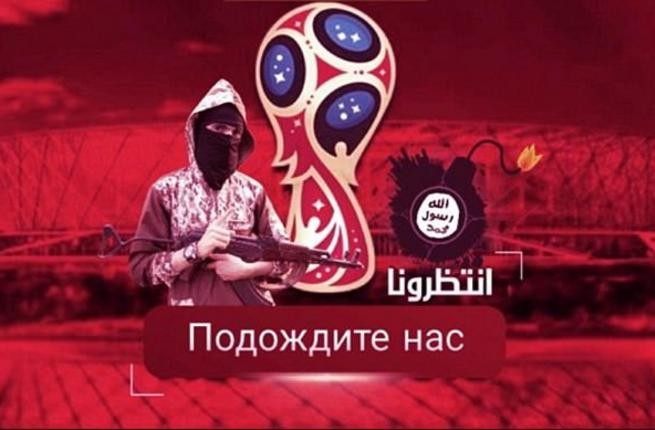 isis, fifa world cup
