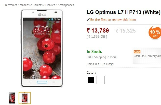 LG Optimus L7 II P713 Now up for Grabs at ₹ 13,789