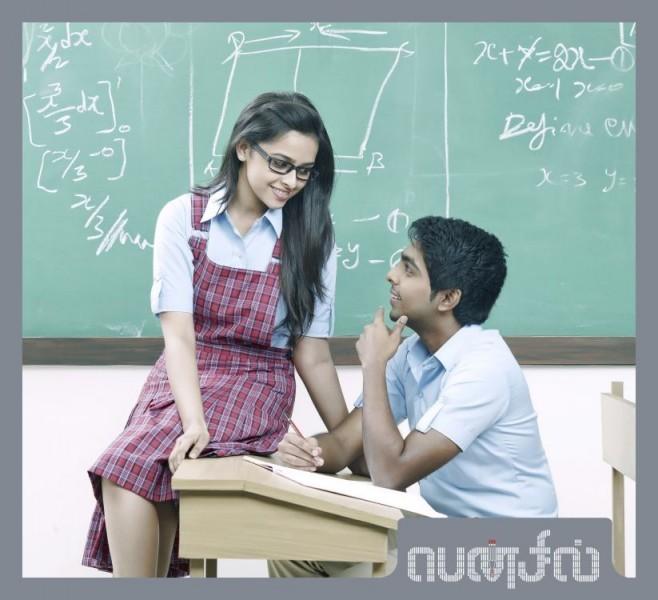 Pencil,tamil movie Pencil,GV Prakash Kumar,Sri Divya,Oorvasi,Pencil movie stills,Pencil movie pics,Pencil movie images