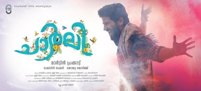 Charlie,Charlie First Poster,Dulquer Salmaan,Dulquer Salmaan Charlie First Poster,Charlie First Look Poster,Charlie First Look,malayalam movie Charlie
