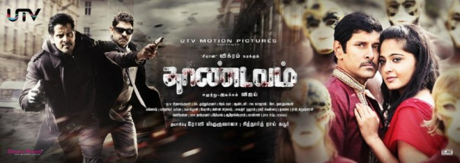 """Thaandavam"" film poster"