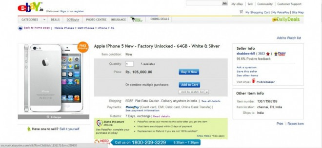 Screen shot of Ebay website on iPhone 5 price in India