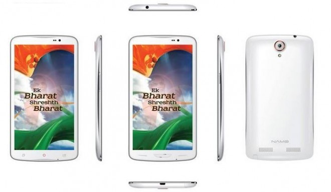 SmartNaMo, Narendra Modi Branded 'Saffron Series' Smartphones Put up for Pre-order for ₹999; Releasing in October Second Week