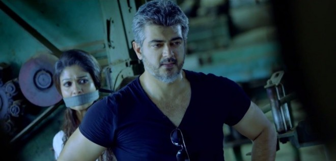 Arrambam (Screenshot from Youtube Video)