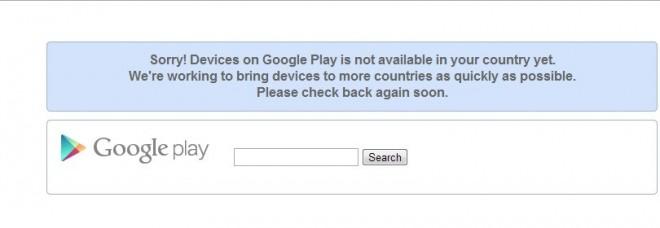 Screenshot from Google Play store