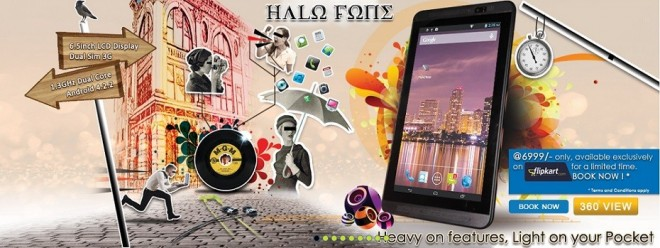 Swipe Halo Fone launched