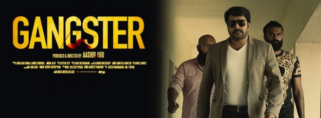 Gangster Poster (Facebook/Mammootty)