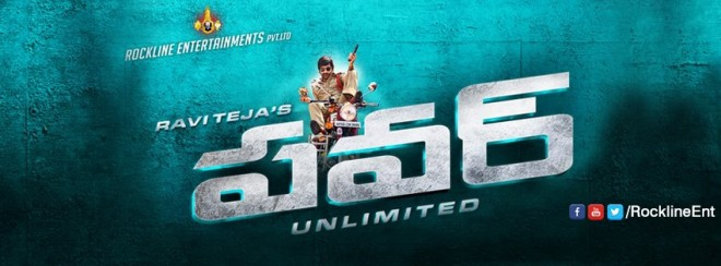 Telugu Film Power