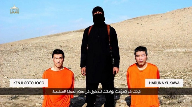 ISIS Japanese hostage