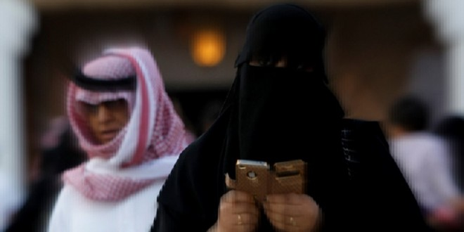 Saudi woman phone