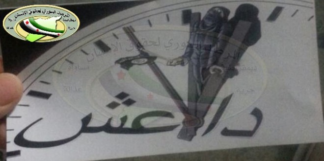 US dropped leaflets inside Raqqa threatening Isis