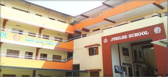 Jubilee School