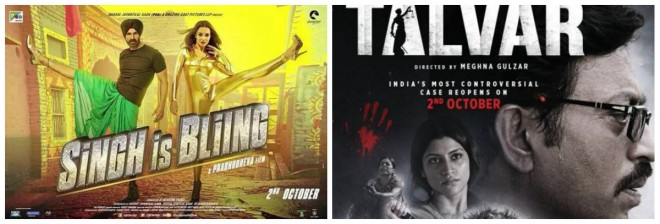 Singh Is Bliing and Talvar