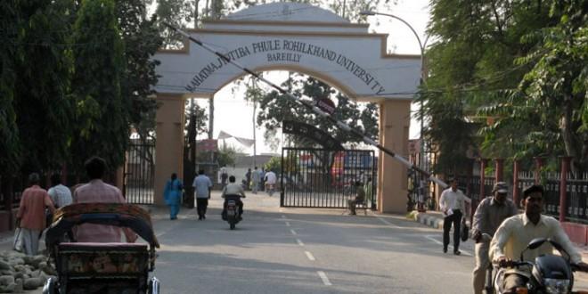 Rohilkhand University, Uttarpradesh