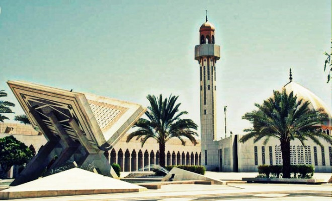 King Fahd Quran printing Centre