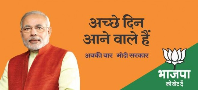 Narendra Modi achhe din