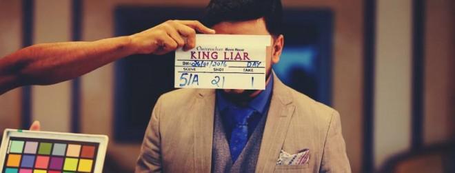 King Liar
