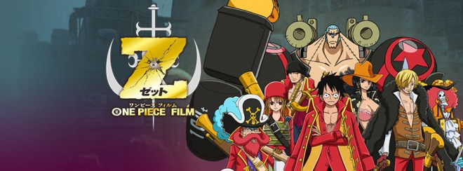 'One Piece Film Gold' title card