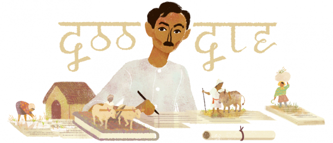 Google doodle dedicated to Munshi Premchand