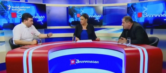 Georgian Politicians Fight During Live TV Debate