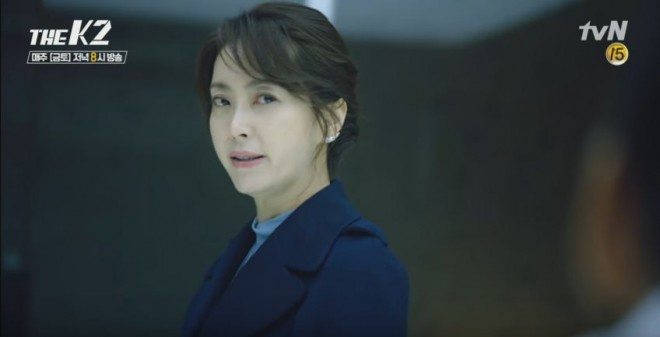 Watch The K2 episode 15 live online: Yoo-jin kills An-na to hurt Je-ha?