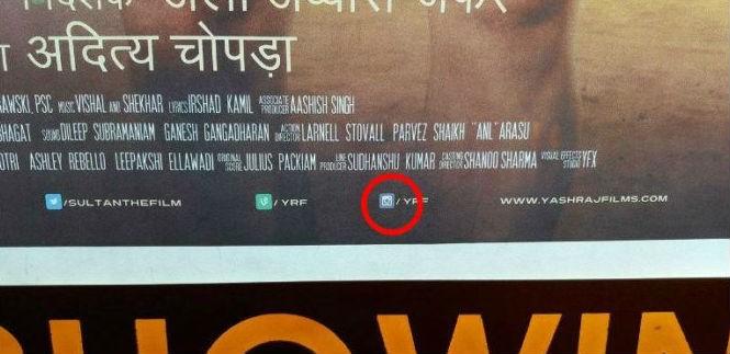 Funny Mistakes in Sultan movie,Sultan movie Funny Mistakes,Funny Mistakes is Salman Khan's Sultan movie,Sultan's funny mistakes,Salman Khan,Salman Khan's Sultan,Sultan funny mistakes pics,Sultan funny mistakes images,Sultan funny mistakes p