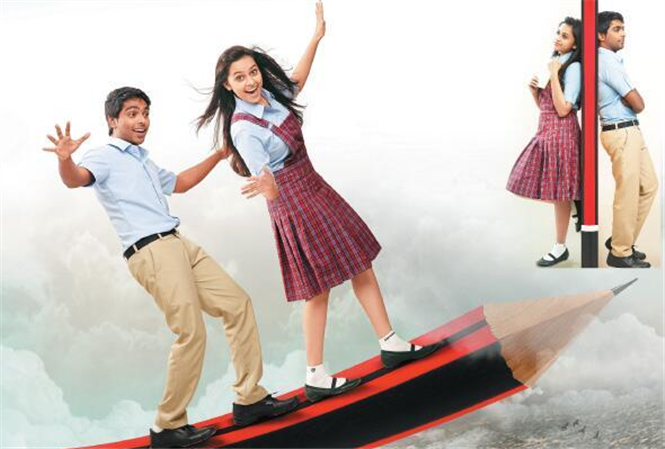 Pencil movie still