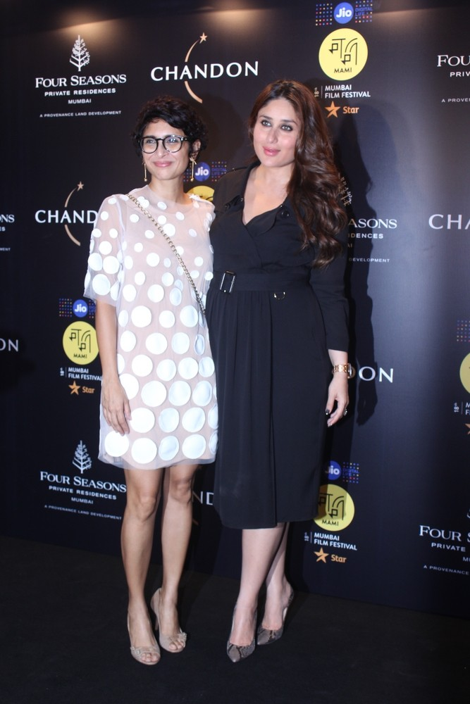 Kareena Kapoor,Kareena Kapoor Khan,Jio MAMI 18th Mumbai Film Festival Party,Jio MAMI Film Festival Party,Jio MAMI Film Festival Party 2016,Kareena Kapoor pics,Kareena Kapoor images,Kareena Kapoor photos,Kareena Kapoor stills