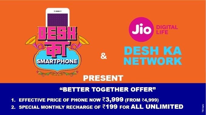Reliance Jio collaborates with Xiaomi