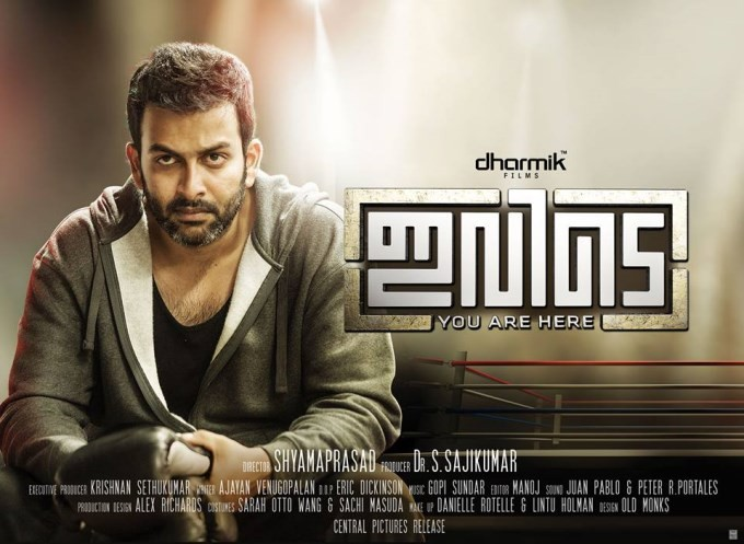 Ivide Movie Poster,Ivide,malayalam movie Ivide,Ivide Movie Posters,Prithviraj Sukumaran,Bhavana,Nivin Pauly,Ivide movie pics,Ivide movie images,Ivide movie photos,Ivide movie stills