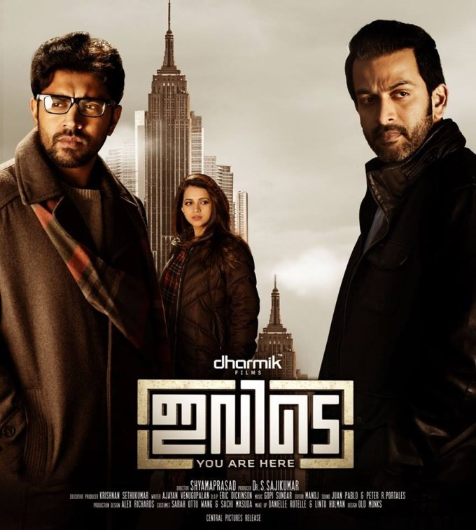 Ivide Movie Poster,Ivide,malayalam movie Ivide,Ivide Movie Posters,Prithviraj Sukumaran,Bhavana,Nivin Pauly,Ivide movie pics,Ivide movie images,Ivide movie photos,Ivide movie stills