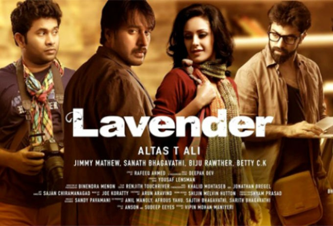 Lavender 2015 Malayalam Movie